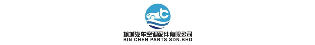 Bin Chen Parts Sdn Bhd