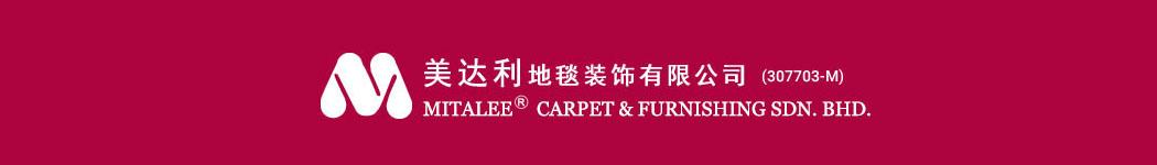 Mitalee Carpet & Furnishing Sdn Bhd
