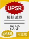 KSSR Mathematics UPSR Module Paper Year 4