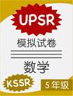 KSSR Mathematics UPSR Module Paper Year 5