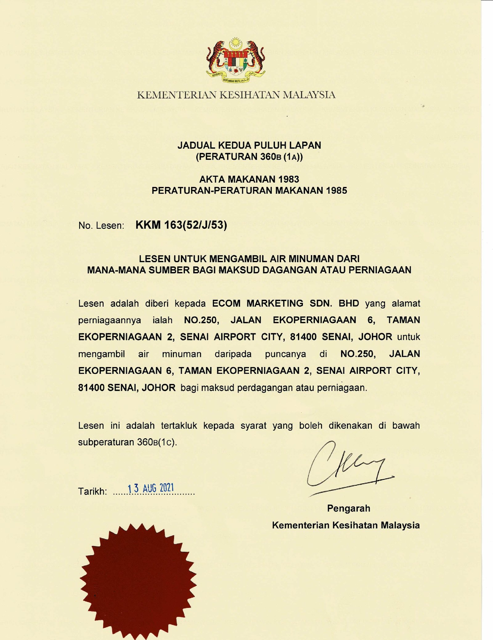 Water Delivery With KKM License