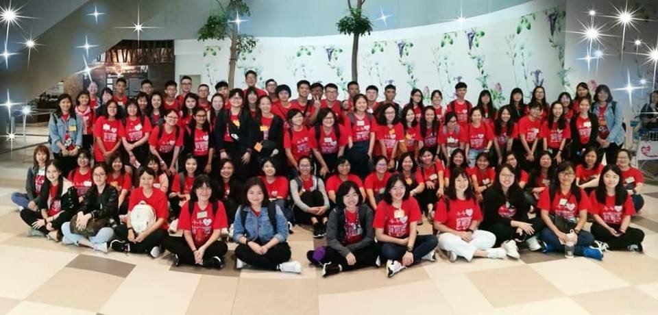 ANS 2022 - Asian Nursing Scholarship (ANS), Singapore