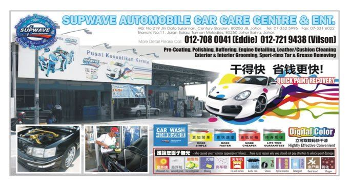 Advertisement at BUY AND SELL Magazine