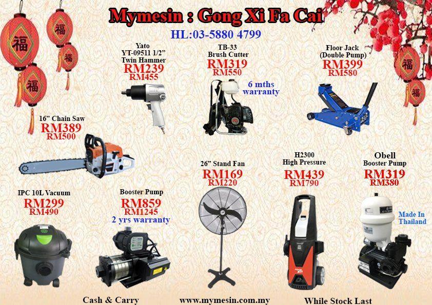 Mymesin : Gong Xi Fa Cai