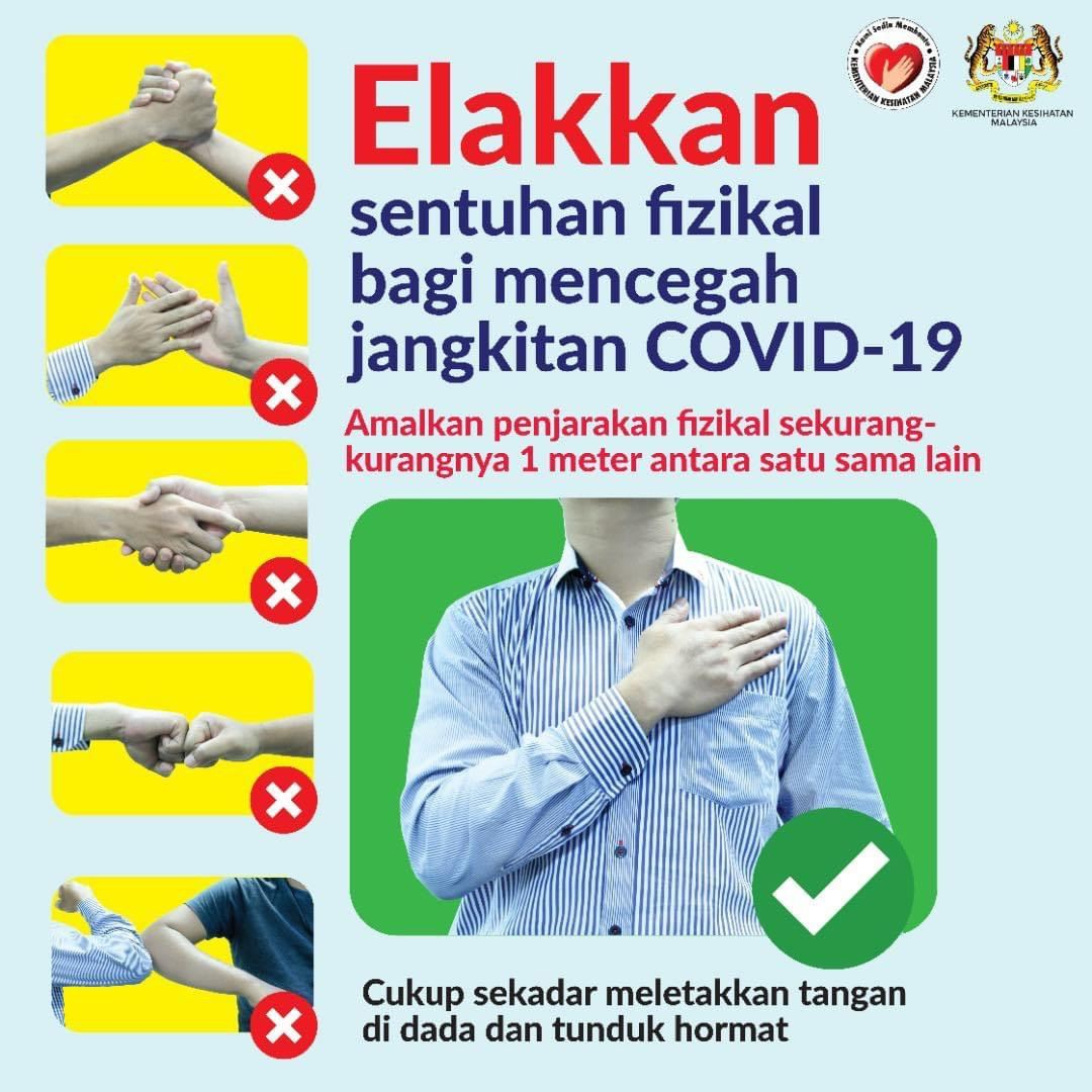 Cegah Jangkitan Covid-19, Ԥ���¹ڷ��׸�Ⱦ, Prevent COVID-19 infection, COVID-19��Ⱦ�����