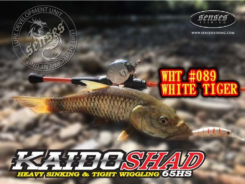KAIDO SHAD 65MM HEAVY SINKING - WHITE TIGER - 11G