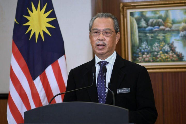 COVID-19 accelerates growth of digital economy, says Muhyiddin