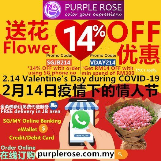 COVID-19 special CNY🍊🍊 & 14th Feb Valentine's Day 💞! STAY AT HOME🏠#purplerose 🌹A bouquet of flowers to make your 'Love Lockdown‼️' 💯