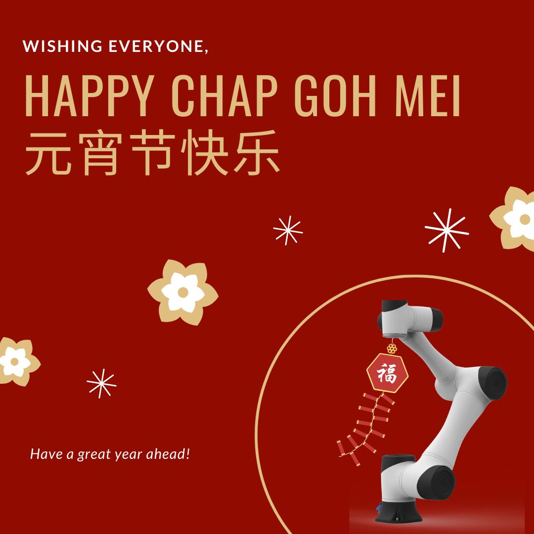 元宵节快乐 !Happy Chap Goh Mei !