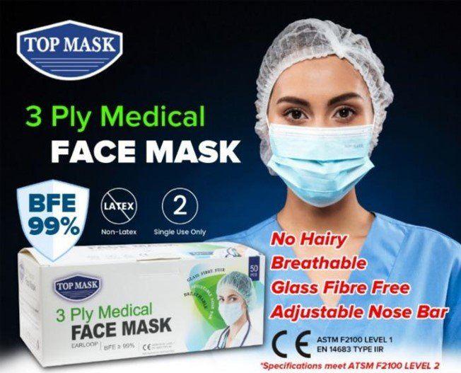 TOP MASK Disposable 3 Ply Medical Face Mask (50PCS/BOX)