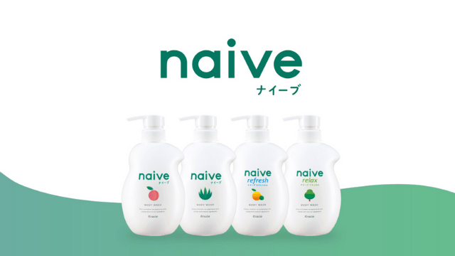 Naive - a WHOLE-FAMILY body wash!
