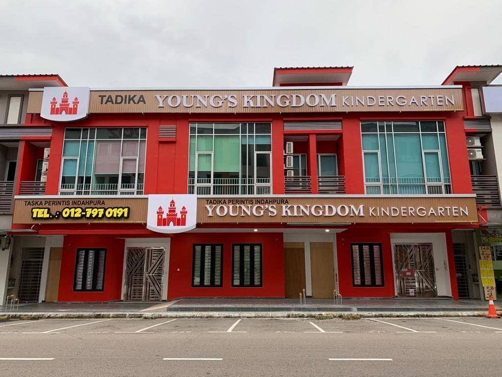 New Branch is Opening at Kulai