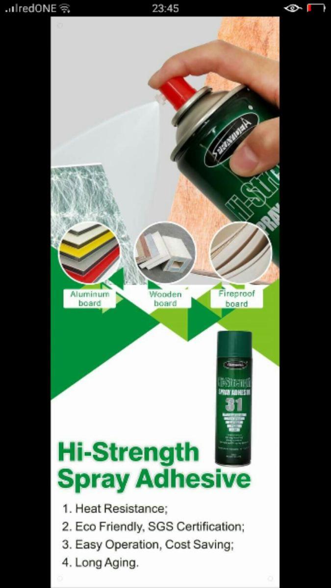 spray type glue