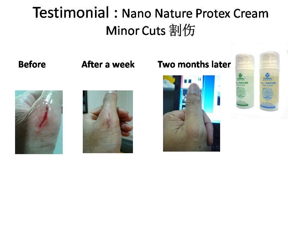 Nano Nature Protex Cream