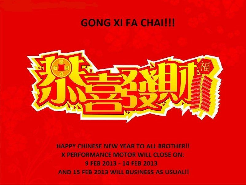 GONG XI FA CHAI ����