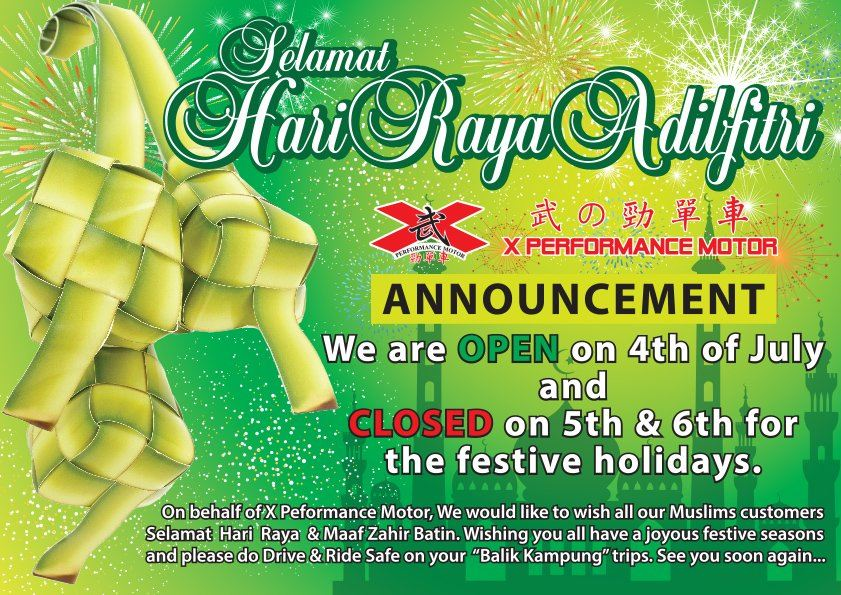 Hari Raya Announcement