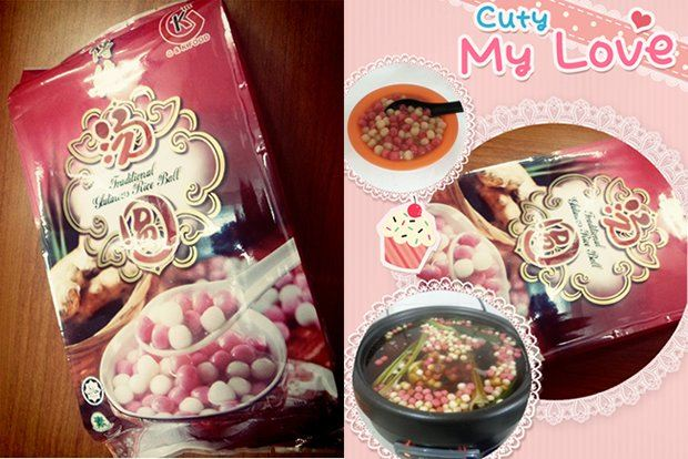 Tradinional  Glutinous Rice Ball  ���˴�ͳ��Բ