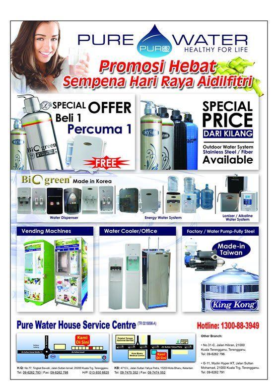 HARI RAYA 2014 PROMOTION!