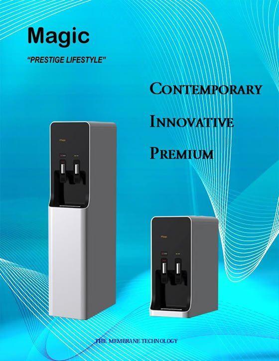 WPU-8201 Contemporary Innovative Premium