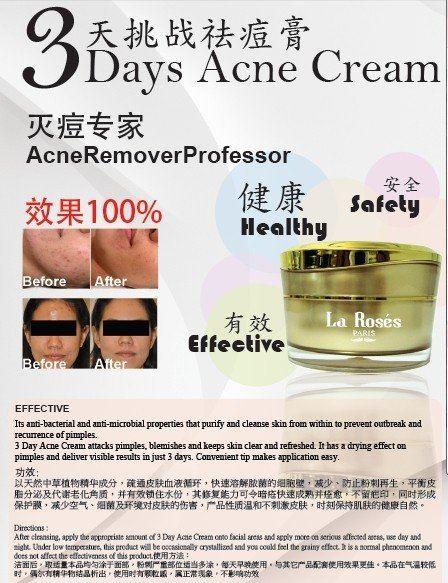 3 DAYS ACNE Cream
