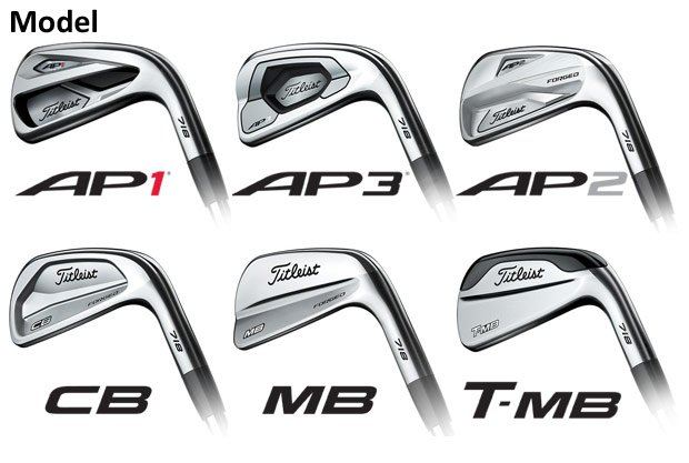 The best ever collection of 718 Titleist Irons