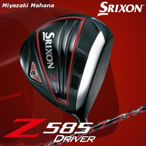 �����åץ��ꥯ���� Z585 driver DUNLOP SRIXON Z585 DRIVER Miyazaki Kaula KIRI fog carbon shaft maker custom J