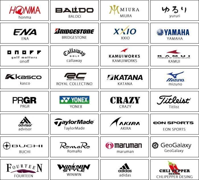 Multiple Brands. Multiple Choices. Multiple Preferences.