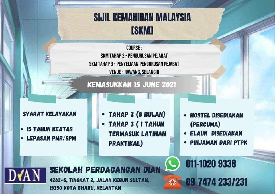 Sijil Kemahiran Malaysia (SKM)