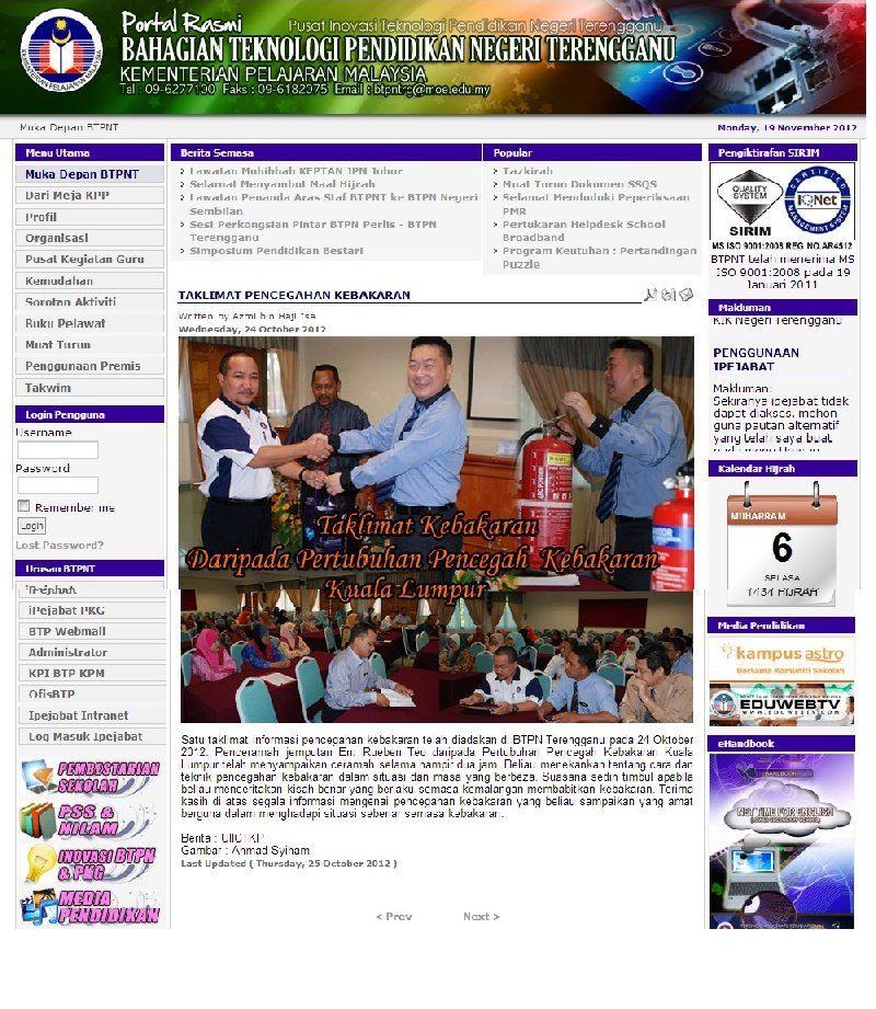 Bahagian Teknologi Pendidikan Negeri Terengganu