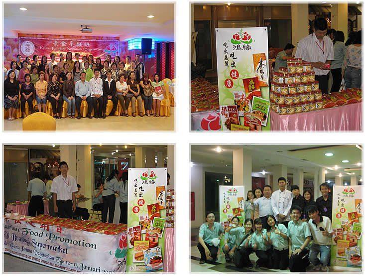 印尼各地促销活动