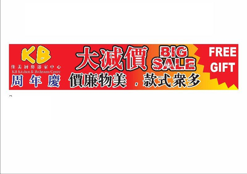 17,18 & 19 may 2013 ~ road show promotion