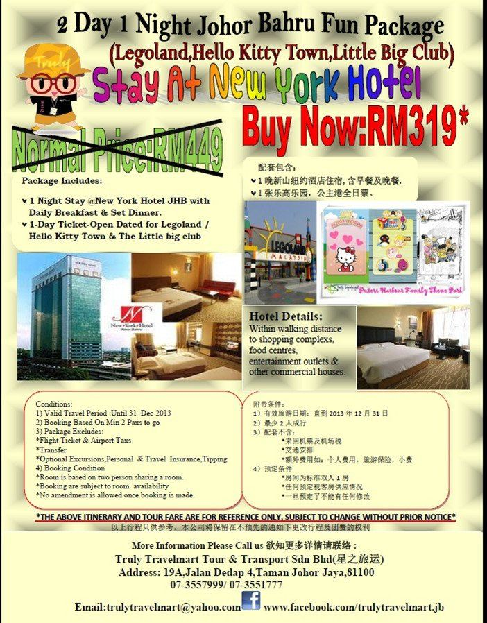 2 Day 1 Night Johor Bahru Promotion (New York Hotel)