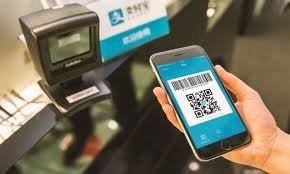 Alipay Trial Run