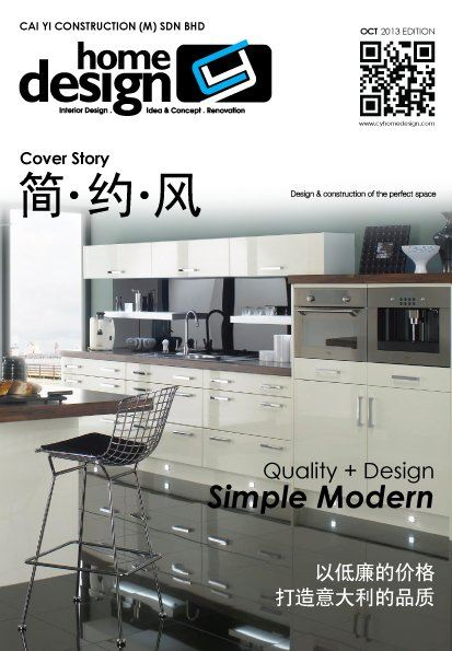 Cai Yi Home Design Fair 4th Oct 2013-6th Oct 2013
