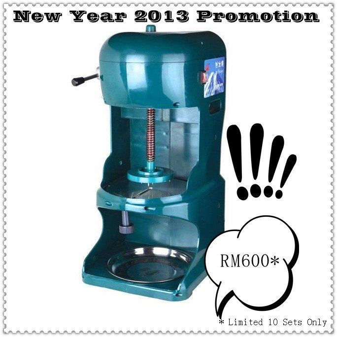 Ice Shaving Machine Promotion/Offer