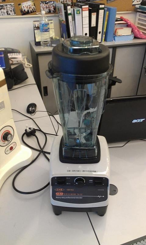 100% Taiwan Blender For Sale