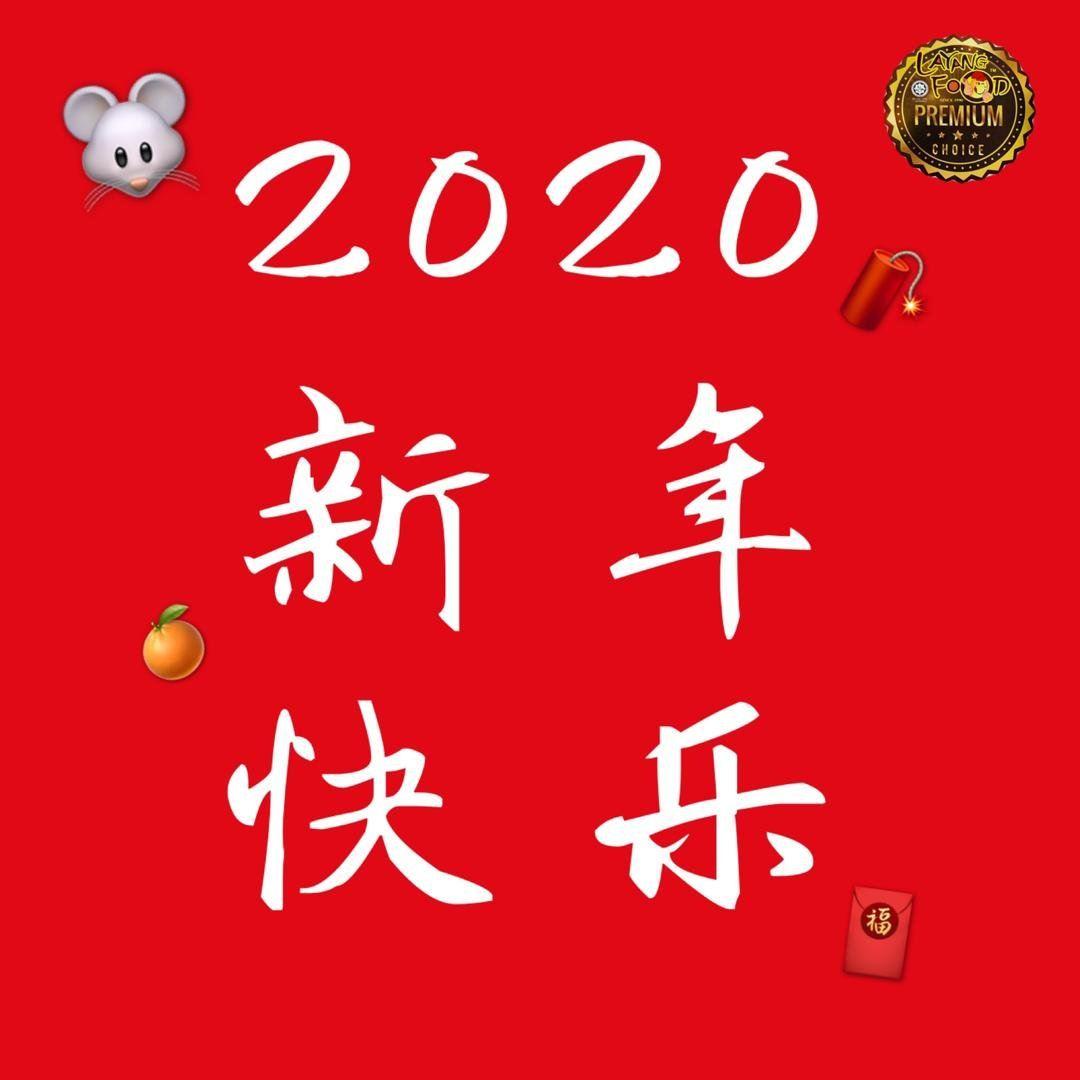 2020��������