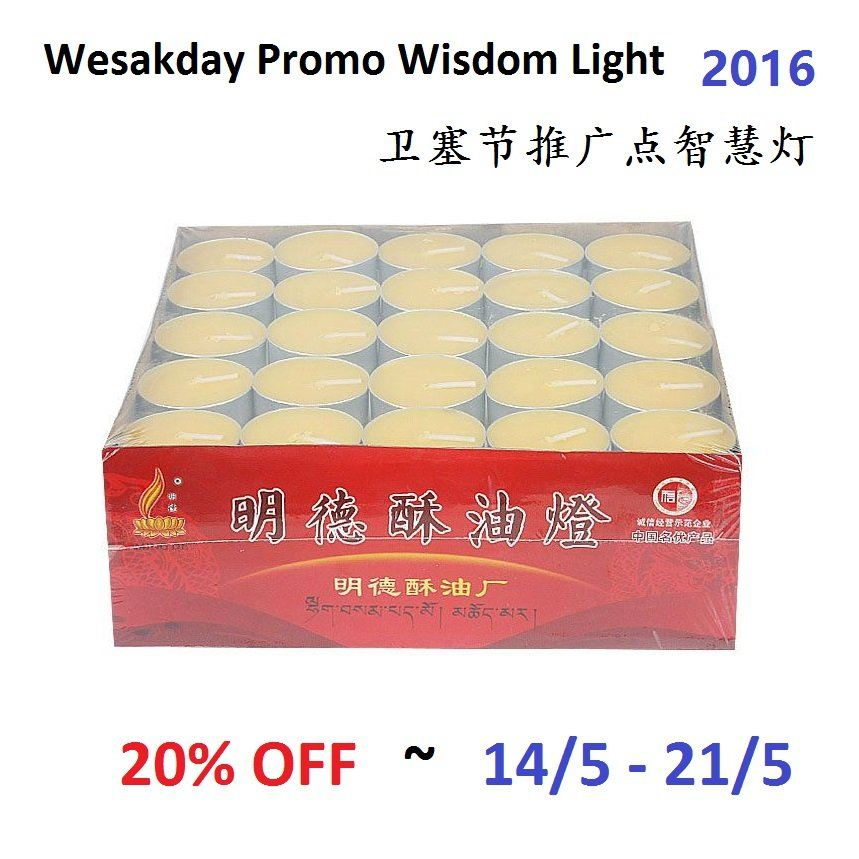 Wesakday Promo Wisdom Light