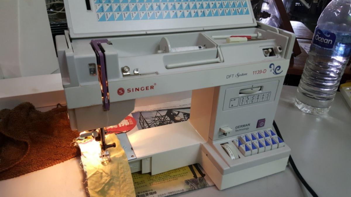 Repai Special Portable Sewing Machine!