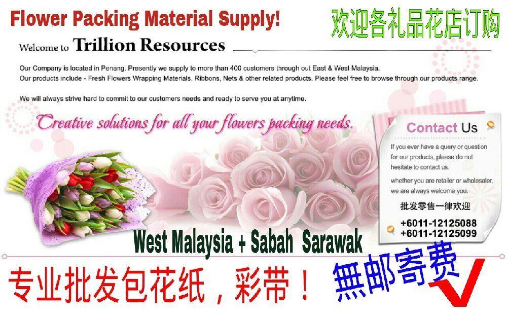 Flower paper Supply In Kuala Lumpur / Selangor