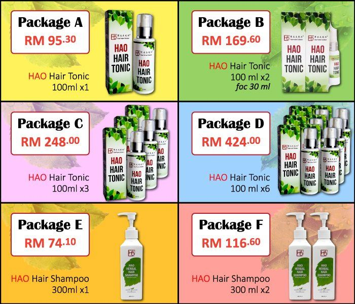 Products Packages