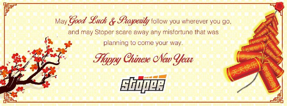 2015 Happy Chinese New Year
