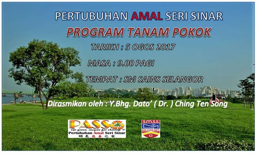P.A.S.S. Upcoming Tree Planting Event