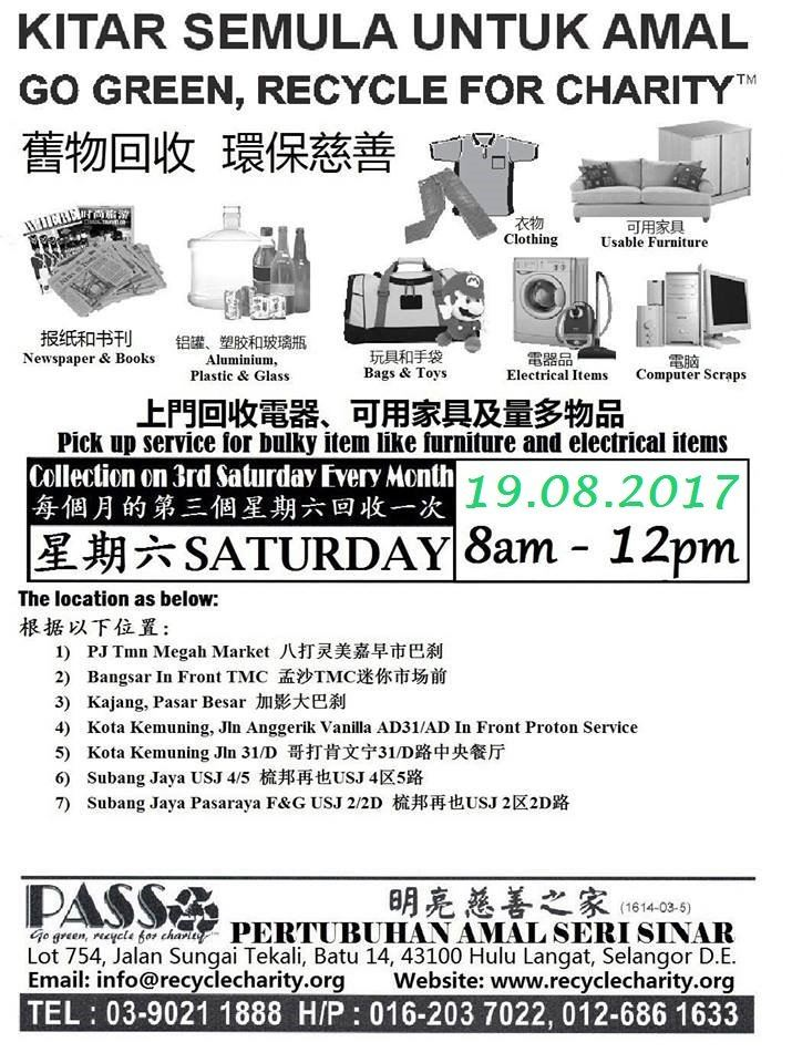 19.08.2017 Saturday P.A.S.S. Mobile Collection Centers