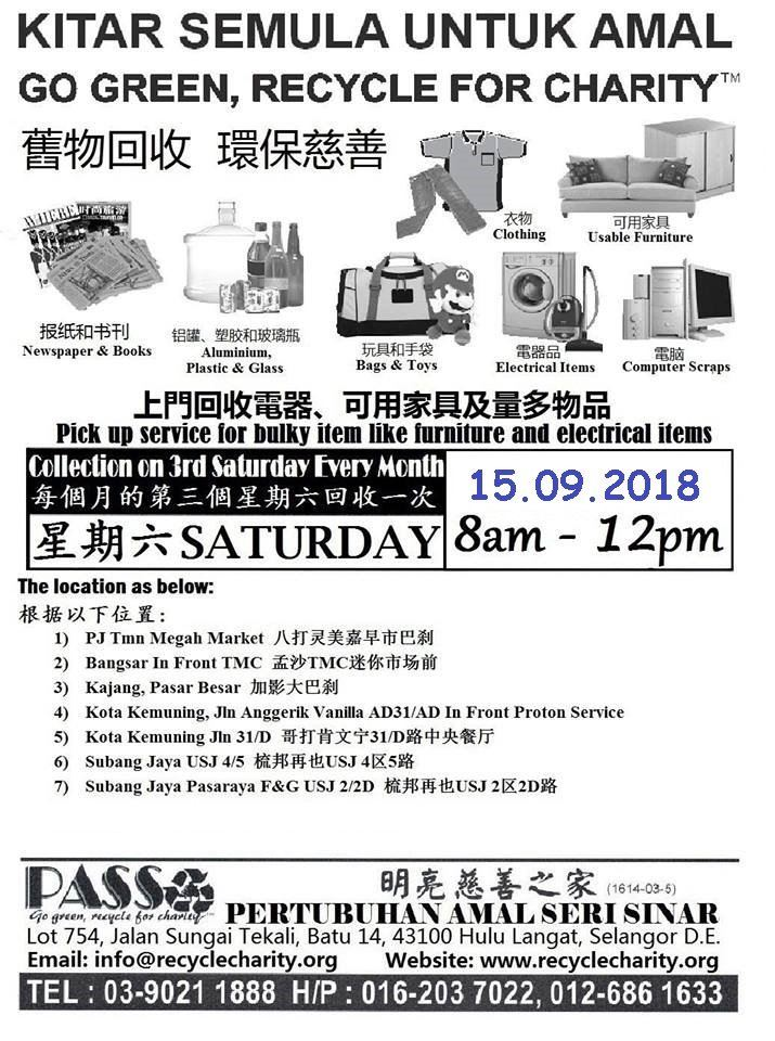 15.09.2018 Saturday P.A.S.S. Mobile Collection Centers