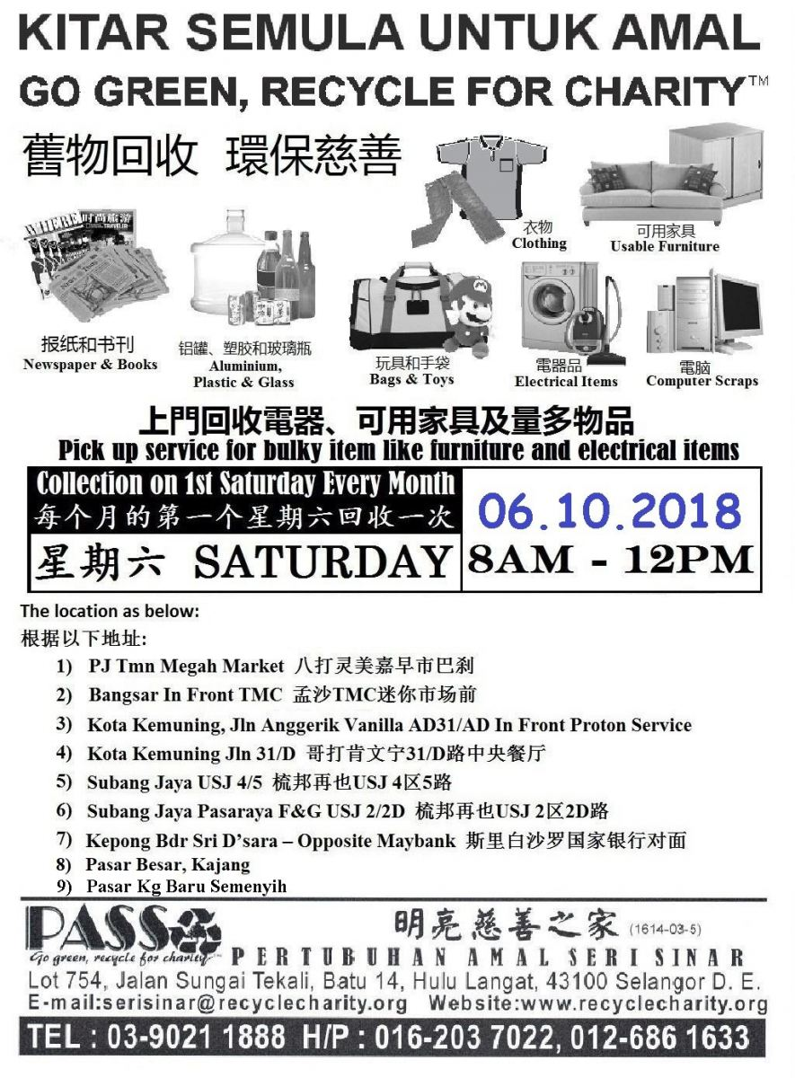 06.10.2018 Saturday P.A.S.S. Mobile Collection Centers