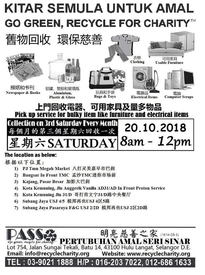 📍20.10.2018 & Every Third Week Saturday Monthly P.A.S.S. Mobile Collection Centers
