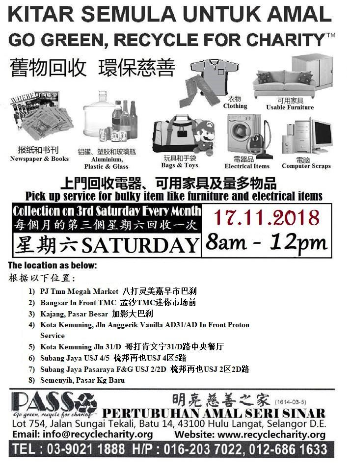 📍17.11.2018 & Every Third Week Saturday Monthly P.A.S.S. Mobile Collection Centers
