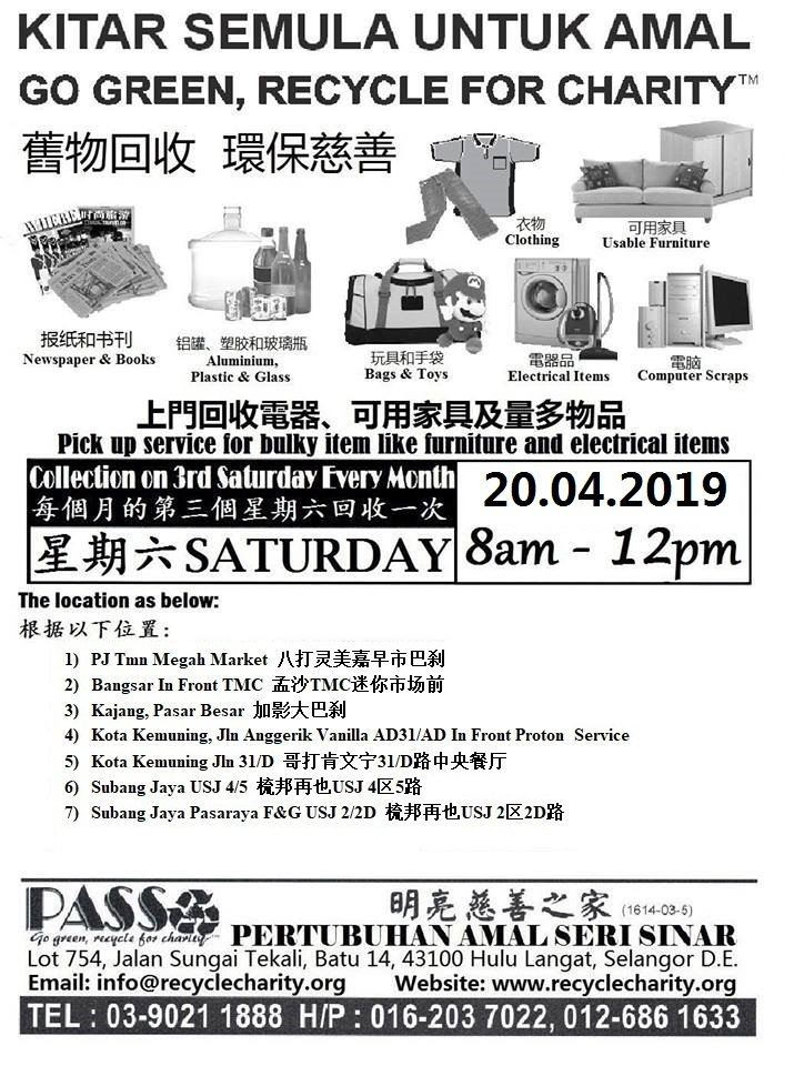 20.04.2019 Saturday P.A.S.S. Mobile Collection Centers