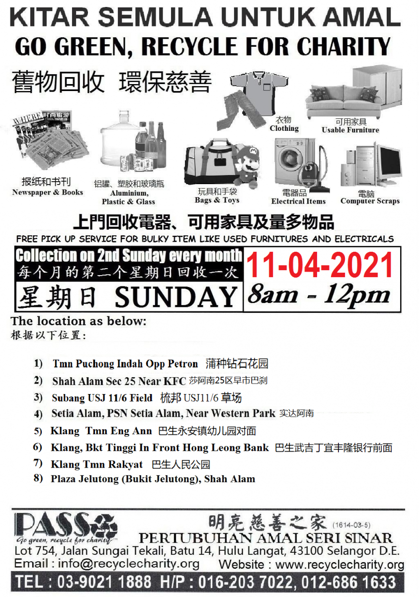 Mobile Collection on 11/04/2021 Sunday at 8am-12pm